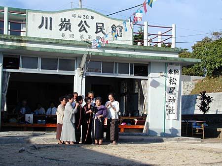 平成14年の川嶺島あそび